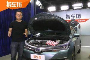 DIY换空滤及注意事项 双擎卡罗拉实车演示