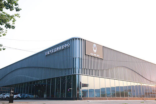 渠道戰略升級 長城汽車品牌體驗中心開業