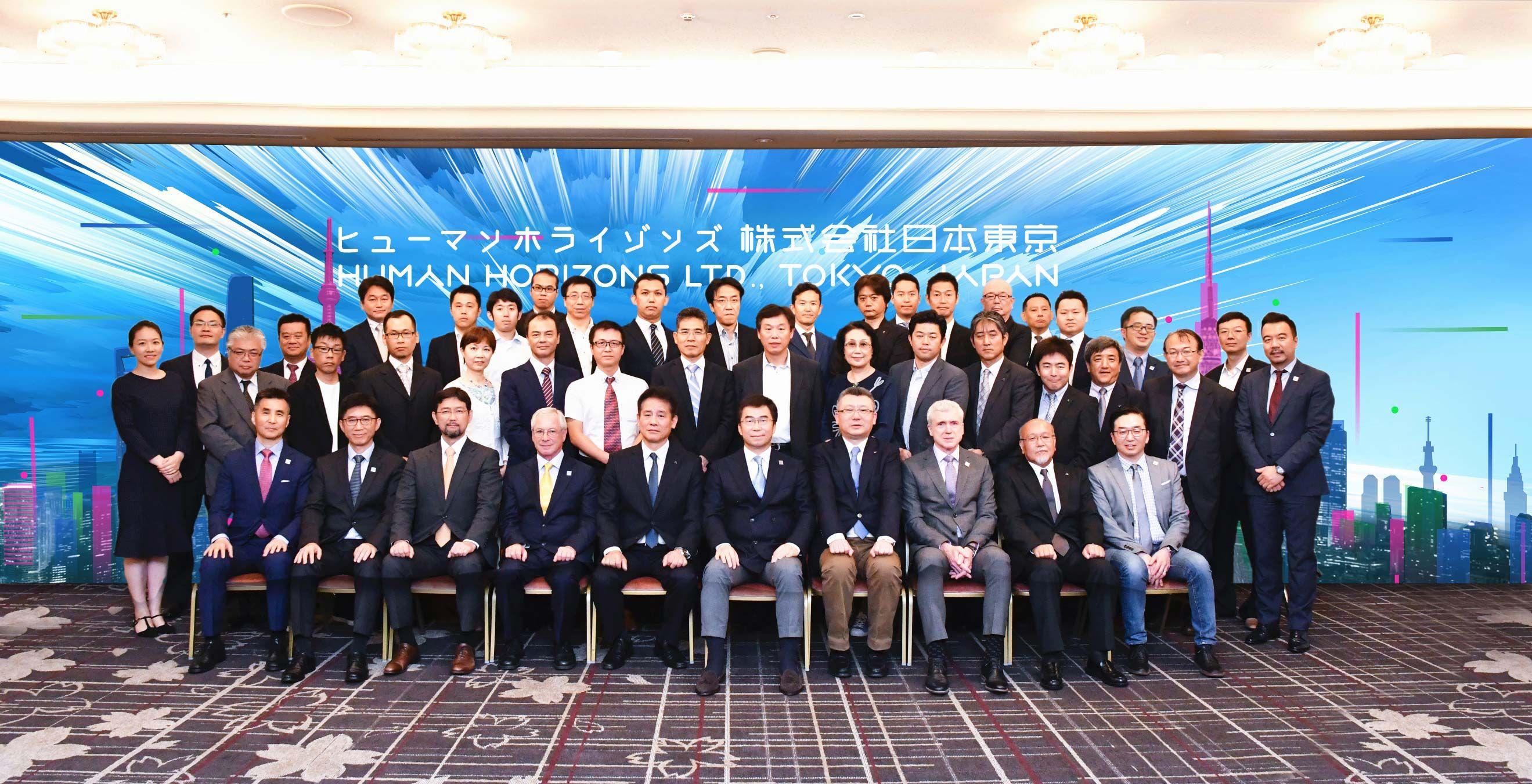 (图片说明:日本知名企业和机构的主要负责人及代表等众多嘉宾应邀出席Human Horizons Japan Center华人运通日本中心开业仪式