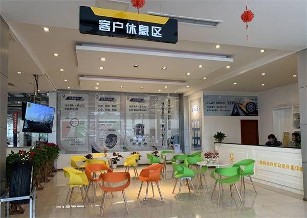 路贝尔四川安全升级中心盛大开业