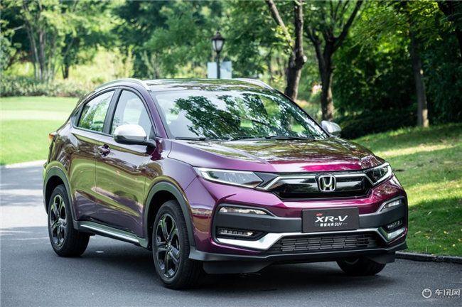本田XR-V购车享综合优惠1.20万元现车在售_车讯网chexun.com-车讯网