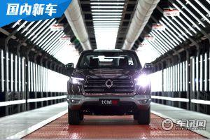 长城汽车重庆智慧工厂竣工投产 长城炮皮卡量产下线