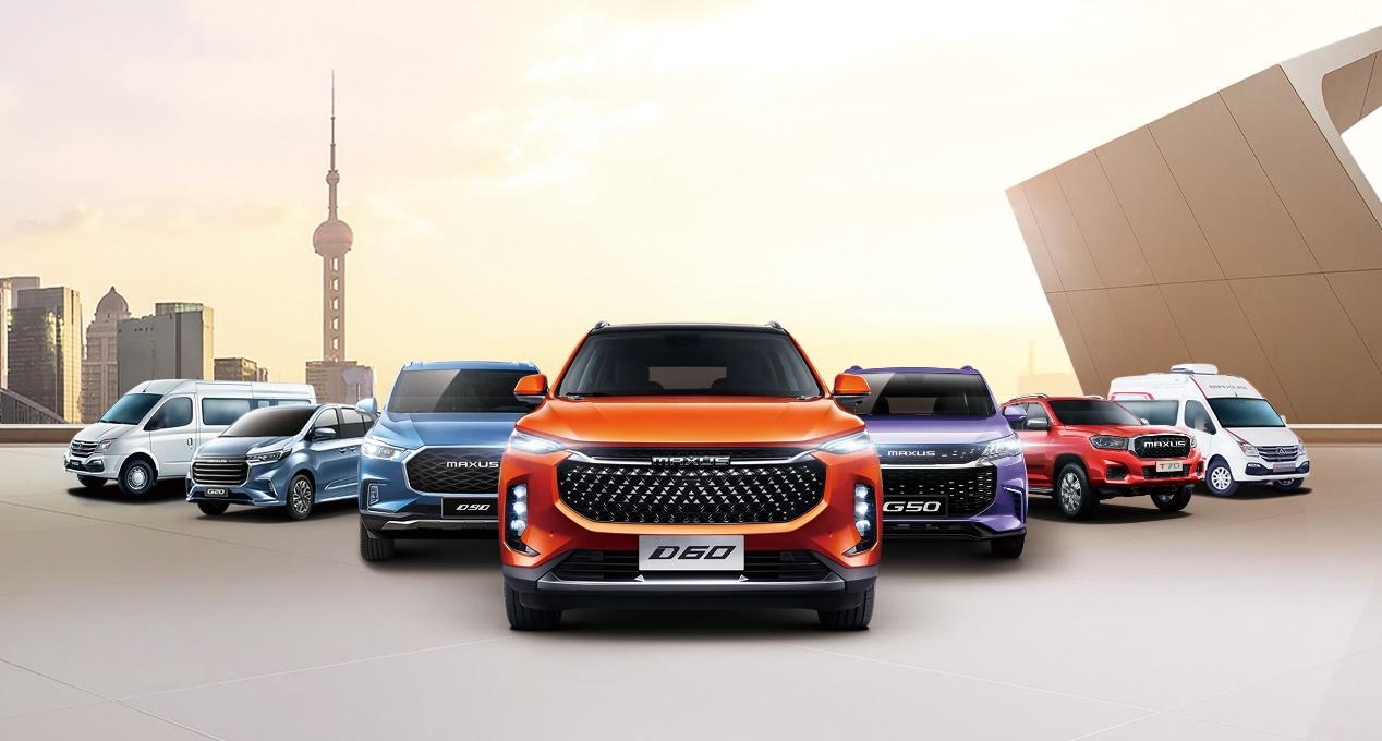 8月销量同比增长45.8%,上汽MAXUS连续逆势上涨