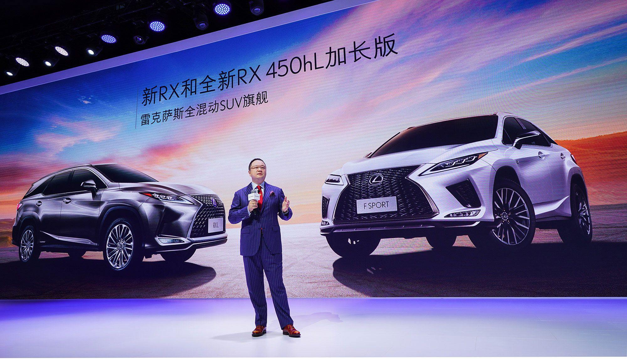 新RX及RX 450hL加长版上市 售39.8万元起