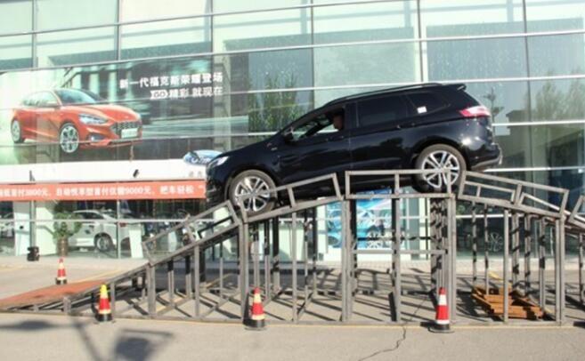 长安福特新锐界对比试驾体验会 天庆昌福特店