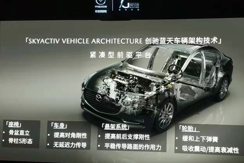 次世代昂克赛拉上市 7款车型11.59万起售