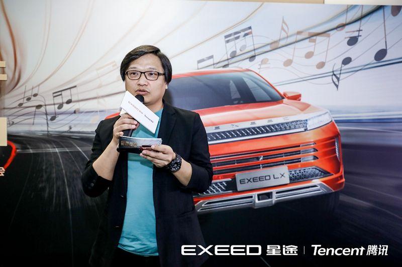 """EXEED星途成为音乐合伙人 张靓颖即将出任""""星推"""