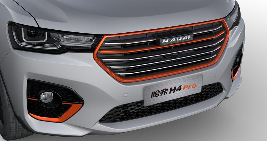 指导价10.89万元 哈弗H4 Pro正式上市