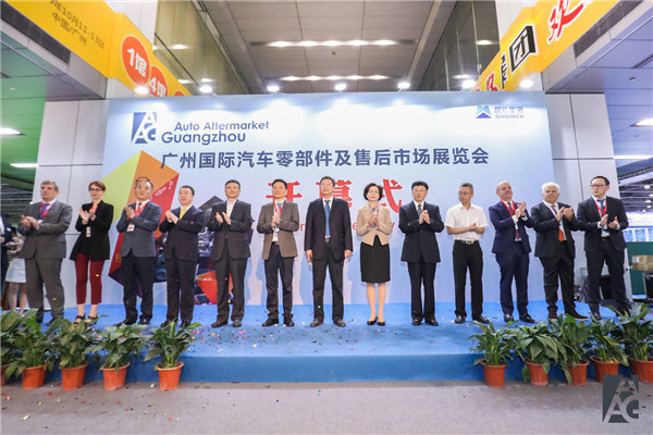 第五届广州国际时时娱乐-经,汽车零部件及售后市场展会开幕