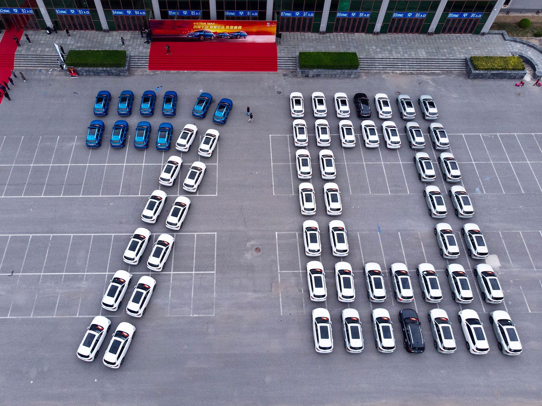 上市月订单破2万 荣威RX5 MAX百城千店交车盛典北京站胜利举行
