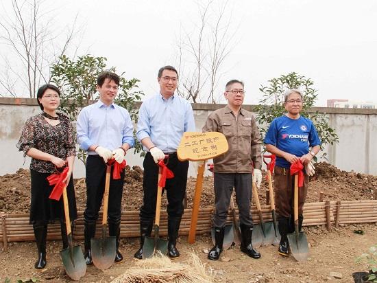 優科豪馬輪胎蘇州二期工廠正式投產