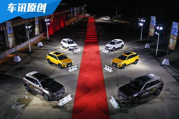 奔腾2019品牌之夜 张涵予成奔腾T99代言人
