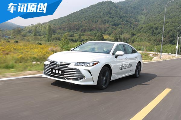 动力总成彻底改变 试驾一汽丰田亚洲龙 2.0L
