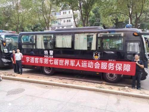 """661台宇通客车高效保障世界军运会,实力展现""""中国制造"""""""
