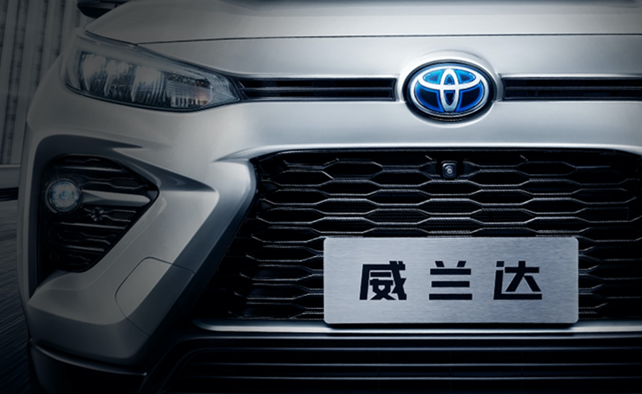 定名威蘭達,豐田全新中型SUV廣州車展將全球首發
