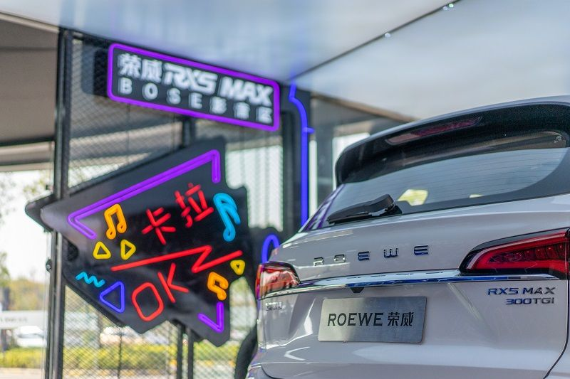 火遍全国的凌空驾道终于来南昌,荣威RX5 MAX邀你登舱!