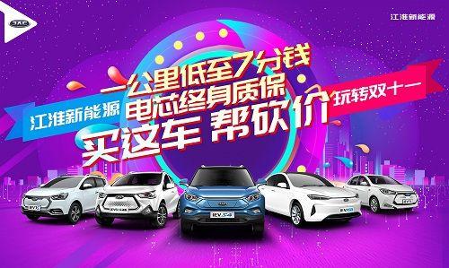 http://www.jienengcc.cn/xinnenyuan/153419.html