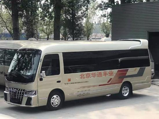 丰田考斯特4S店热线:13261683333 魏经理 同微信