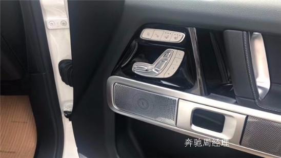 2019改款奔跑G500 典范造型致敬传奇