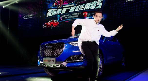 http://www.carsdodo.com/zonghexinwen/249058.html