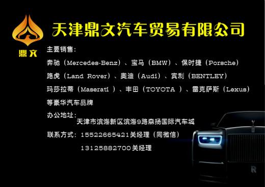 兰博基尼Urus 2019款SUV 气力取颜值并存