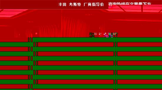 �刻砭�菔�嚗�131 2020 1144 朣�manager (撘�敺桐縑)