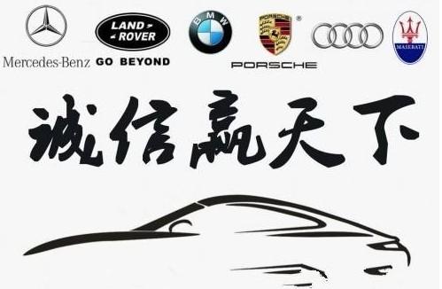 2019款奔跑G63AMG让利怀旧典范操控犀利