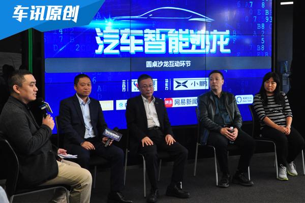 牛车网举办汽车智能沙龙 寻找中国新能源技术核心竞争力