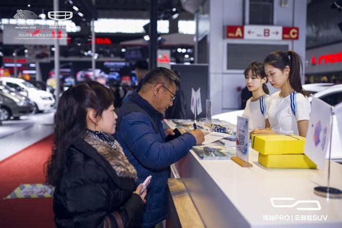 博越PRO上市 哈尔滨 智能与颜值并存的三好SUV