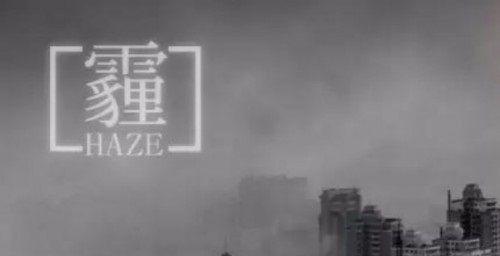 坐BEIJING-U7真会让人上瘾!再让我吸一口,洗洗肺!