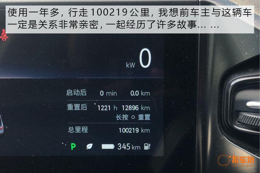 12月3日拆解直播前初体验 10万公里ES8动静态测验