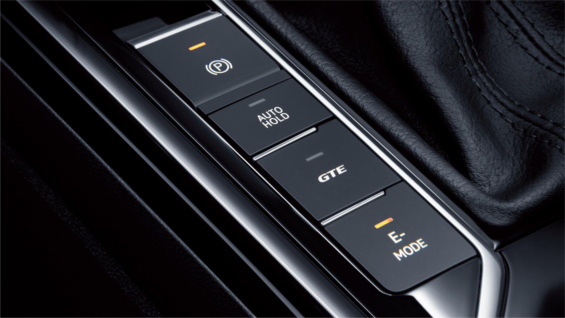 节能长续航 短途电 长途省油Passat PHEV插电混动版节能挑战赛