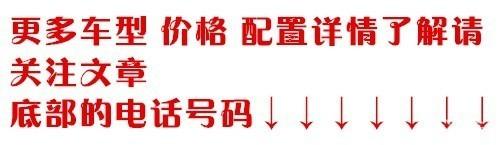 19款路虎揽胜止政3.0T 港口特价促销...