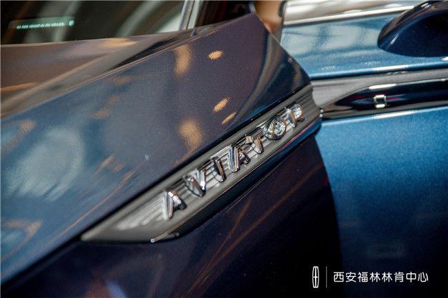 大型美式豪华SUV全新林肯飞行家Aviator西安上市发布会隆重举行