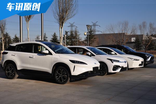 中国电动汽车测评(EV-TEST)2019年第2批测评结果发布