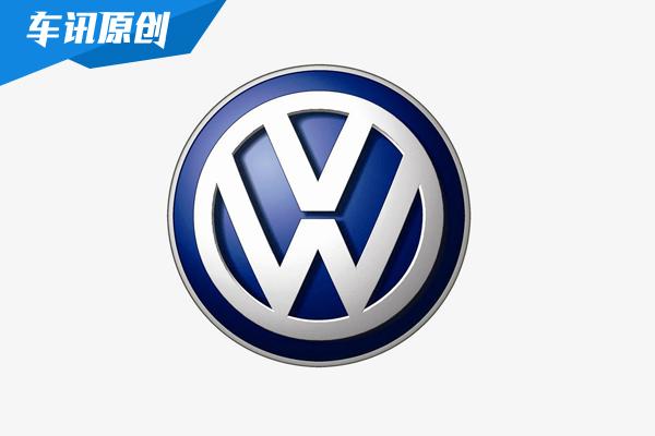大众汽车在我国市场表现超去年同期 2019销售423万辆