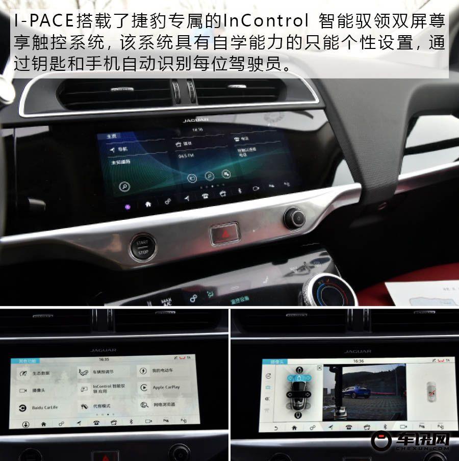 当传统与电动相结合 体验I-PACE的速度与激情