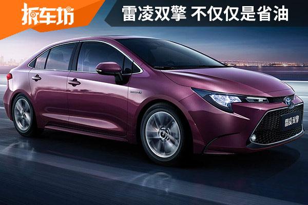 购车预算15万 注重燃油经济性 哪款车值得考虑?(二)