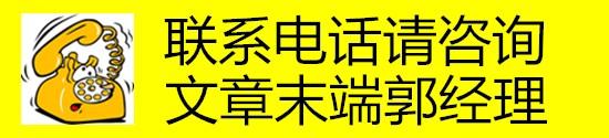 http://www.cnbli.com/yejieguancha/32503.html