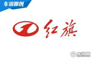 红旗品牌推出智能洁净空气系统 助力安全出行