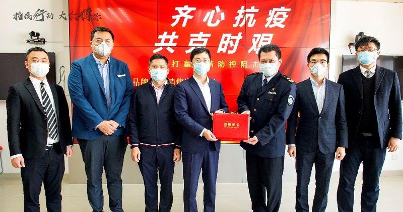 上汽大众抗疫行动帕萨特PHEV驰援深圳龙岗区疾控中心