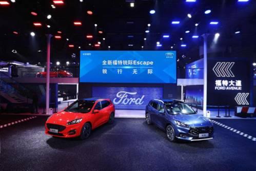 福特锐际 用满满的诚意 助力福特销量稳步提神