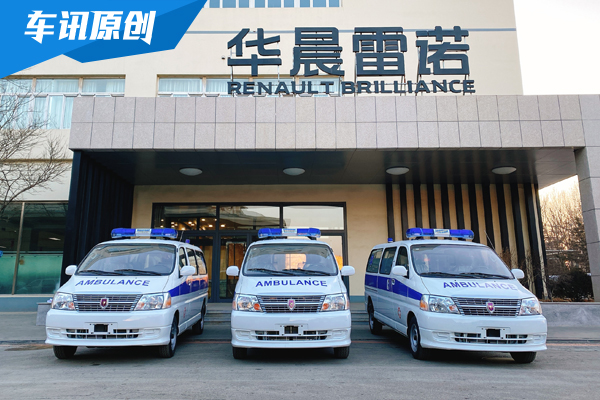 赤子之心 海外華人聯合華晨雷諾金杯援助進行時