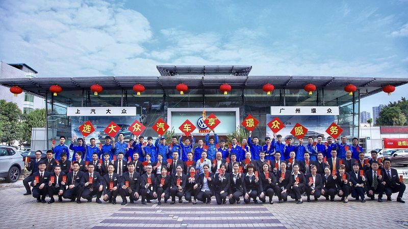 热烈祝贺广州璟众荣获上汽大众全国六星级经销商殊荣