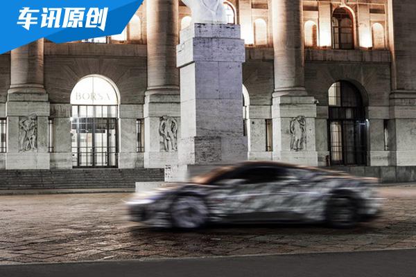 玛莎拉蒂全新MC20原型车正式进入测试阶段