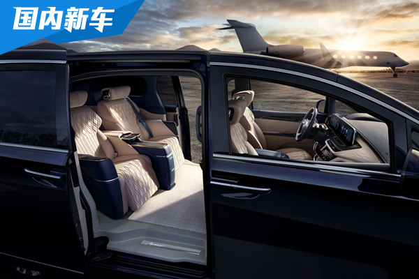 別克將推出全新GL8 Avenir艾維亞四座旗艦MPV