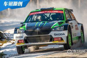 国际汽联更改组别命名 斯柯达赛车将迎来新赛季与新命名