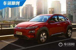 北京现代昂希诺纯电动直补3.5万元 续航里程高达500千米