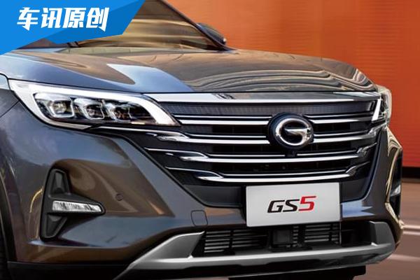 品质成就口碑 传祺GS5荣获入门级中大型SUV满意度排名第一