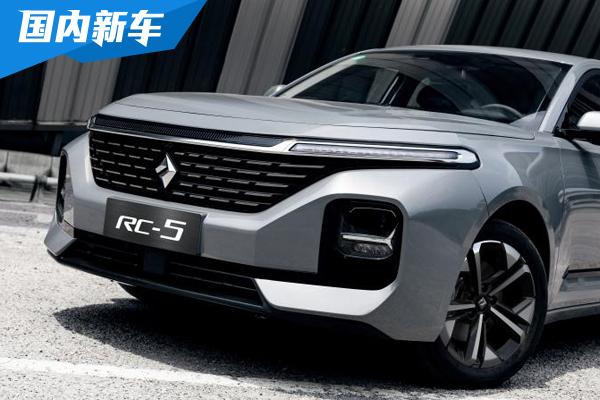 """新寶駿RC-5官圖公布 為您帶來駕趣""""星""""體驗"""